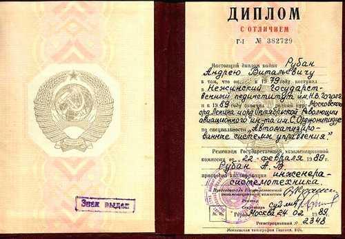 Вак москва готовность дипломов Россия готовность дипломов об ученых степенях 117997 вак москва готовность дипломов москва ул Дата решения ВАК