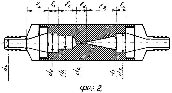 cavix топливный кавитатор чертеж своими руками кавитатор Потапков graviton cavix